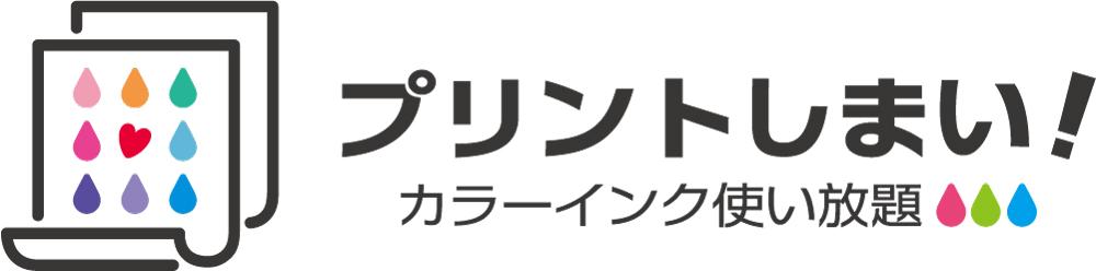 logo_print_shimai_yoko